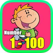 教育 游戏 教數學 数数 宝宝 数学 1.1