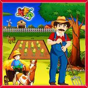 农作物收获 - 孩子农场游戏 1