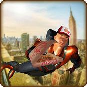 飞行员薄饼交付模拟器 - 城市司机