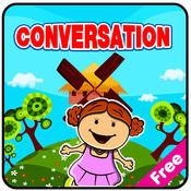 英语为孩子和初学者V.5:谈话 - 课程和学习游戏 - 加强基本技能