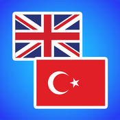 土耳其语中文翻译 - 词典与翻译 1.2