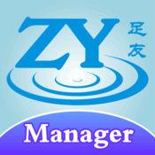 ZY足浴管理