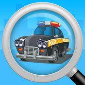 寻找不同 – 汽车和车辆 1