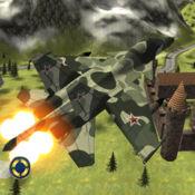 天空喷气式歼击机模拟游戏