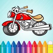 汽车及汽车图画书 - 绘画为孩子们免费游戏