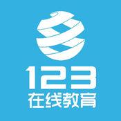 123.在线教育 1.4.0