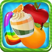 水果果冻 1