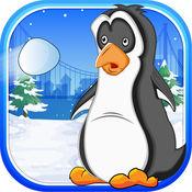 企鹅射击馆 - 冬季仙境打雪仗 免费