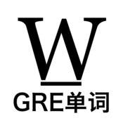 【有声】单词随心记-GRE红宝书词汇轻松掌握 1