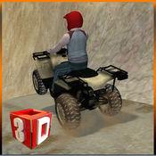 四骑自行车山模拟器 - 4×4越野车或骑赛车模拟游戏 1
