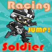 赛车跳跃战士