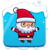 超级Santario圣诞运行 1