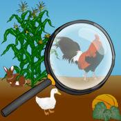 寻找隐藏的谷仓动物