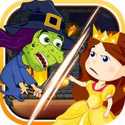好美丽的公主保卫战 - 邪恶丑陋的女巫经典复仇 免费