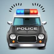 警报器,哨子,信号:声音模拟器
