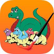 恐龙图画书 恐龙绘图绘画比赛 卡通图画书为孩子幼儿 - 绘图页和绘画教育教学技能比赛