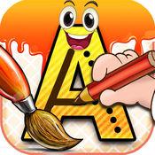 学习 Abc 英语: 为孩子们的教育游戏