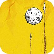 纸片轨道火箭-纸上打飞机大湿2续作,3d模拟游戏 1