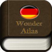 """德国。""""奇迹阿特拉斯""""趣味问答。"""