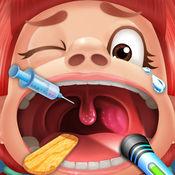 小小喉咙医生 - 儿童医生