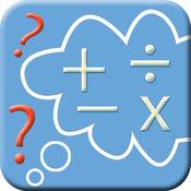 数学最多:数学测验为孩子和学生 - 脑游戏