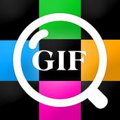 Gif Clip - 搜索动画GIF&动图、播放・保存・共享!