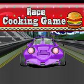 烹饪汉堡包司机 37260