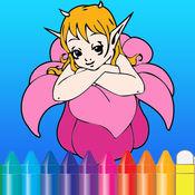 幻想精灵女孩着色书 - 绘图绘画成人