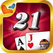 21点®街机娱乐棋牌游戏厅合集 1