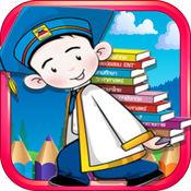 字母学习着色游戏学前班