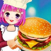 烹饪汉堡王 做饭游戏