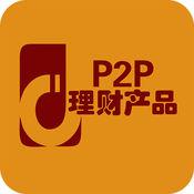 P2P理财网