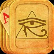 金字塔卡牌