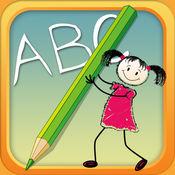 宝宝练习写字母