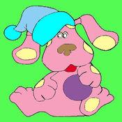 兒童圖畫書 - 可愛的卡通日永