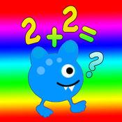 数学游戏教育免费娱乐:脑锻炼小学