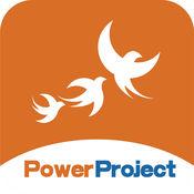 PowerProject 常熟版