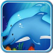海豚赛 - 趣味水下平台爬升 免费 1