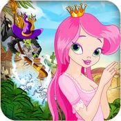 公主道奇救援 - 疯狂魔女逃脱游戏 免费