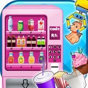 自动售货机模拟器 - 免费糖果游戏 1
