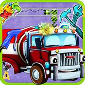 构建消防车  1