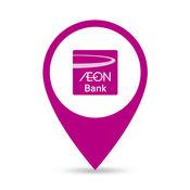 ATM・店舗検索 お近くのATMが簡単に探せます!