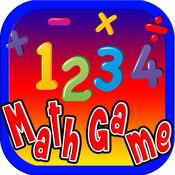 Coolmath挑战孩子和成人的高技能 1.0.1
