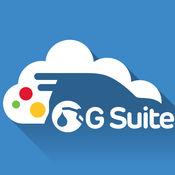 G Suite 加油站