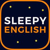 睡眠英语-在睡觉时学习英语