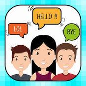 学习英语的好方法 新概念英语培训
