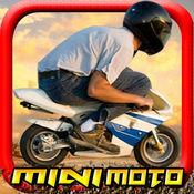 明尼摩托赛车