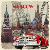 在莫斯科的摩托车赛车