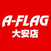 A-FLAG大安店
