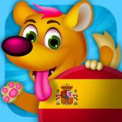 用Animalia学习西班牙语 - 会和人互动、说话的动物 - 有趣的教育类游戏,适合孩子们玩,他们可以学习野生动物和农场动物的声音